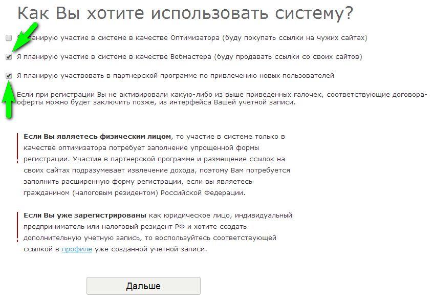 Размещение чужих ссылок на своем сайте кто может заняться продвижением сайта