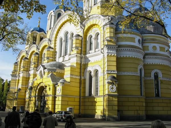 Свято-Владимирский кафедральный патриарший собор