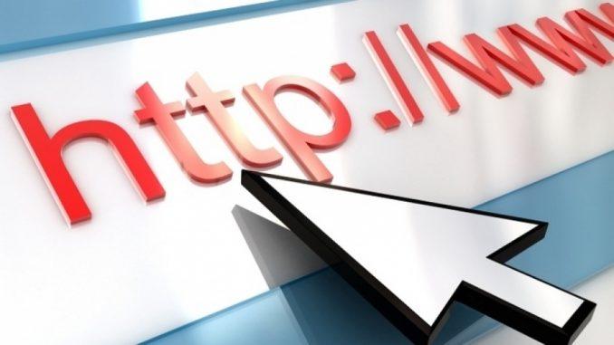 Особенности оплаты и регистрации доменов